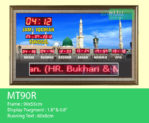 Jual Jam Masjid Digital | MT90R | 081381886500
